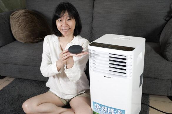 山水WIFI智能清淨除濕移動式空調SWA-7900