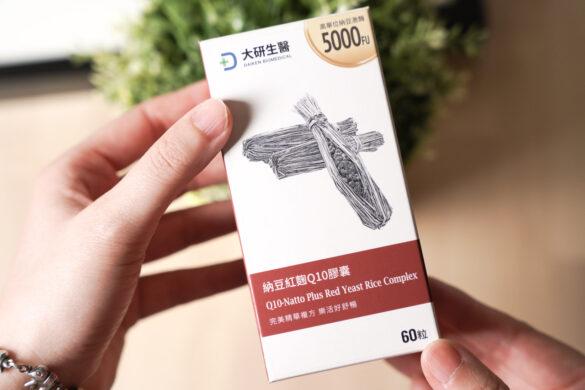 大研生醫納豆紅麴Q10膠囊