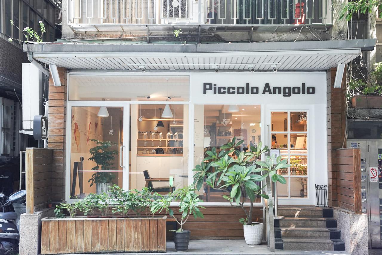 角落咖啡館|松江南京站旁的精品咖啡館 Piccolo Angolo